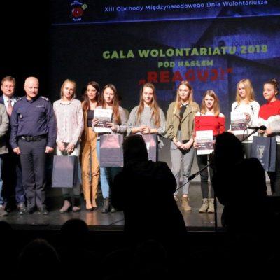 gala2018 (1)